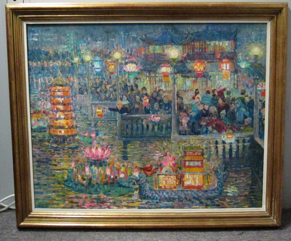 Zhang Longji (1929-2007) Lantern Festival, 1987