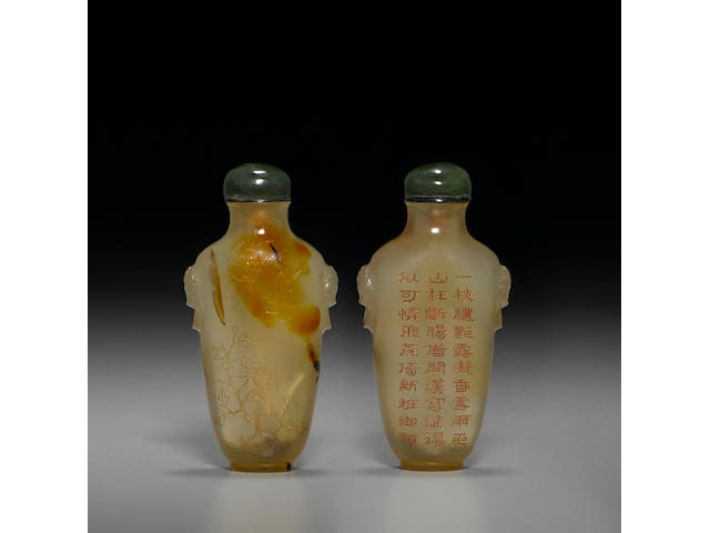 A finely inscribed chalcedony snuff bottle  Possibly Imperial, 1750-1820