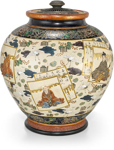 A large studio ceramic jar Meiji era (1868-1912), late 19th century