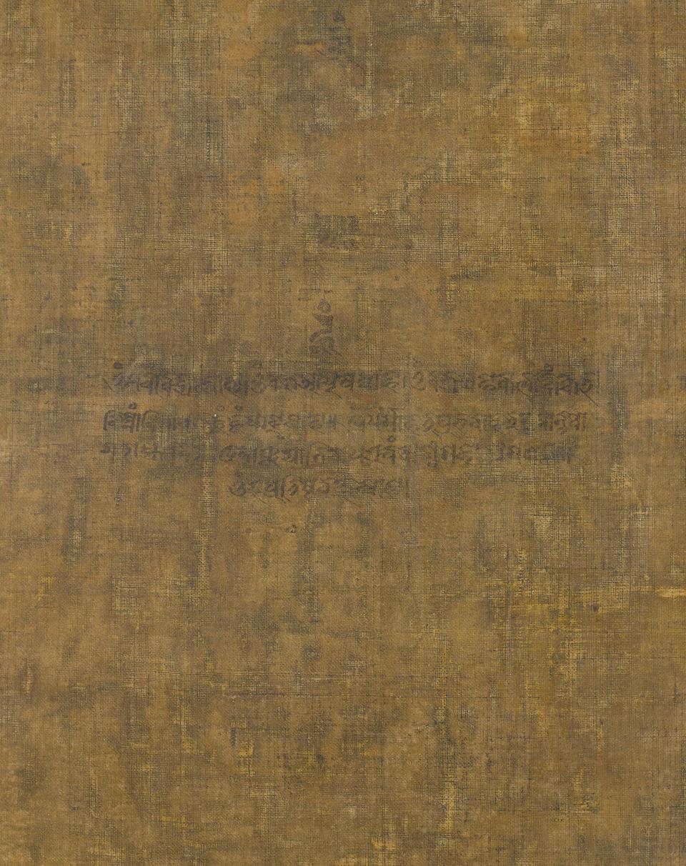 Bonhams : A BLACKGROUND THANGKA OF SHADBHUJA MAHAKALA TIBET