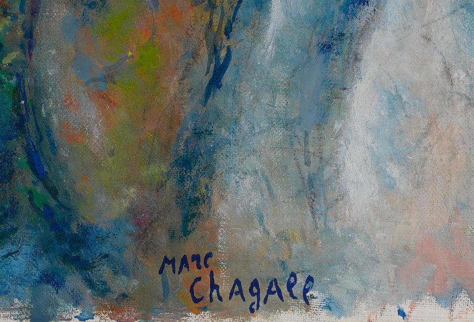 Marc Chagall (1887-1985) Les mariés sur fond de la Tour Eiffel 24 x 19 5/8 in (61 x 50 cm) (Painted circa 1982-83)