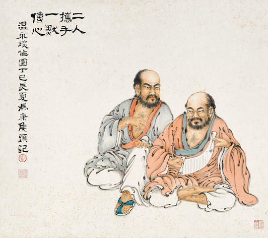 Wen Yongchen (1922-1995)  Two Luohans and Heart Sutra Calligraphy, 1977