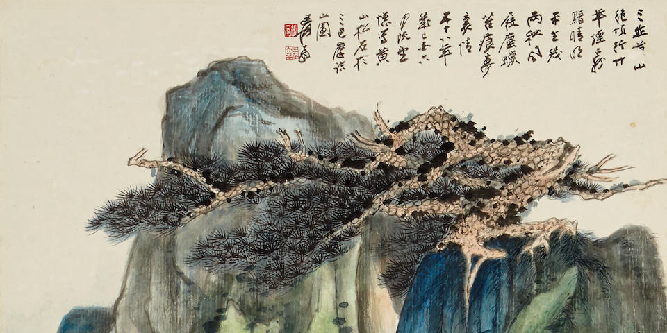 Zhang Daqian (1899-1983)  Pine Rock on Huangshan, 1969