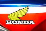 Honda VF1000R Frame no. SC162 00078 3