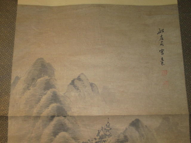 Qiu Shiquan (19th century)  River Landscape