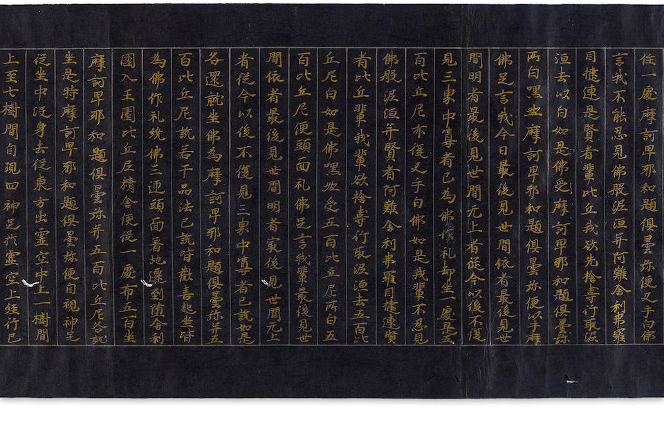 An Illustrated Sutra, Jingoji Issaikyo Heian period (794-1185), early-mid 12th century