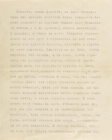 "TOLSTOY, LEO. 1828-1910. Typed Letter Signed (""Leo Tolstoy""), 2 pp, 4to, Yasnaya Polyana, August 27, 1909,"