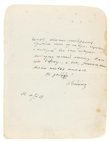 """BABEL, ISAAK EMMANUILOVICH. 1894-1940. Autograph Letter Signed (""""I. Babel""""),"""
