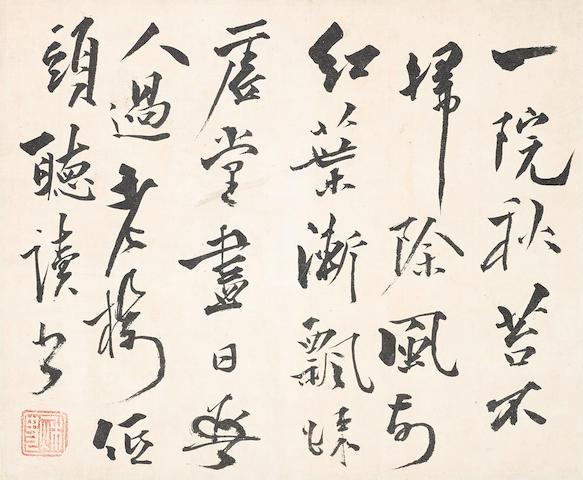 Attributed to Kim Jeong-hui 김정희, 金正喜 (1786-1856) CalligraphyJoseon dynasty (1392-1910), 18th century