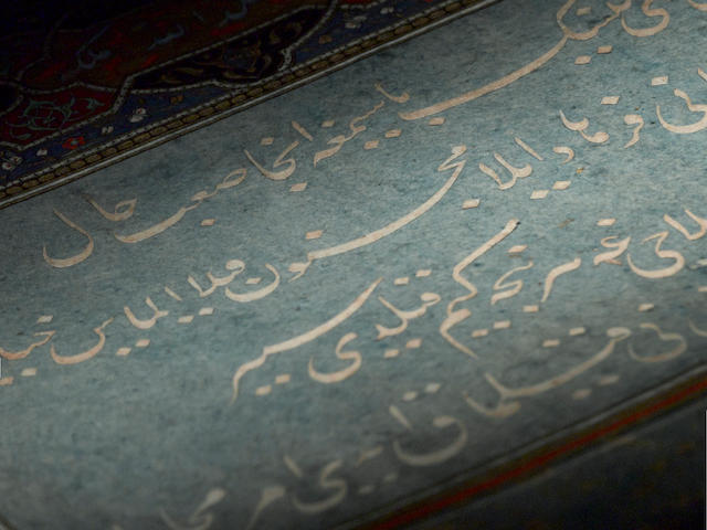 ILLUMINATED PAGE FROM A DIVAN OF SULTAN HUSAYN MIRZA BAYQARA WITH DÉCOUPAGE CALLIGRAPHY IN NASTA'LIQ SCRIPT TIMURID HERAT, CIRCA 1490