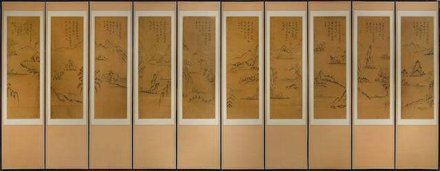 Anonymous Landscapes and Poems Korea, Late 19th/Early 20th century