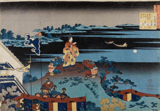 Katsushika Hokusai (1760-1849) Edo period (1615-1868), circa 1835-36