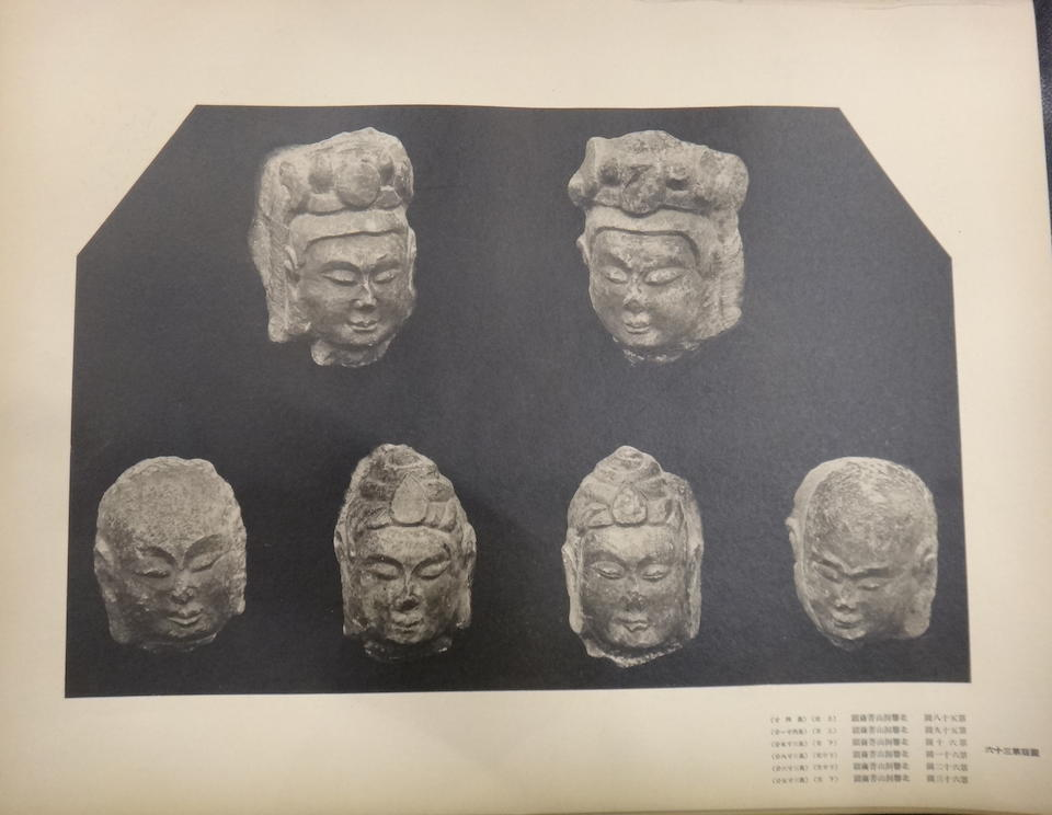 Two limestone relief carvings of luohan heads Six dynasties