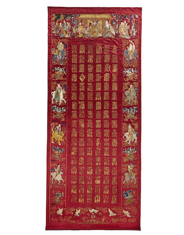 A LARGE RED SILK EMBROIDERED 'LONGEVITY' WALL HANGING 19th century