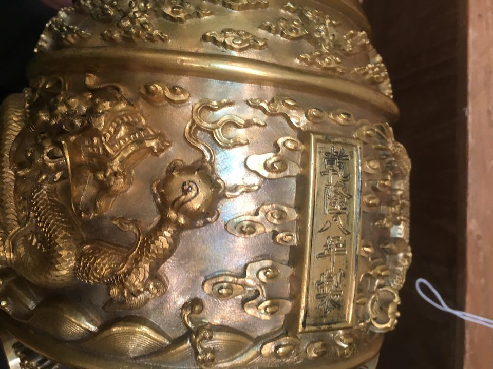 A RARE AND IMPORTANT IMPERIAL GILT-BRONZE RITUAL 'RUIBIN'  BELL, BIANZHONG Qianlong mark and of the period, dated Qianlong 8th year, corresponding to 1743