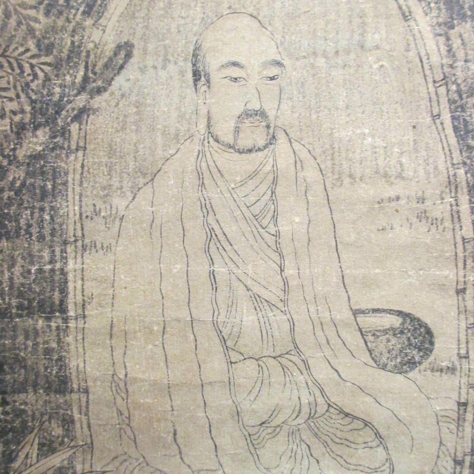 Anonymous (19th century)  Monk Meditating
