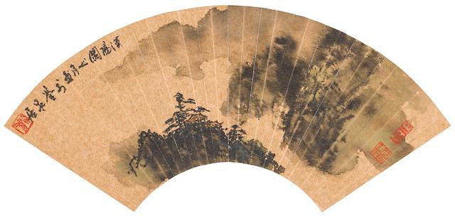 Guan Shanyue (1912-2000) Landscape