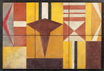 Rafael Soriano (1920-2015) Sin título 23 2/4 x 35 3/4 in (60.3 x 90.9 cm);  each panel 11 7/8 x 11 7/8 in (30.3 x 30.3 cm)