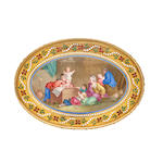 A fine and rare Louis XV gold and enamel snuff box, François Joubert,