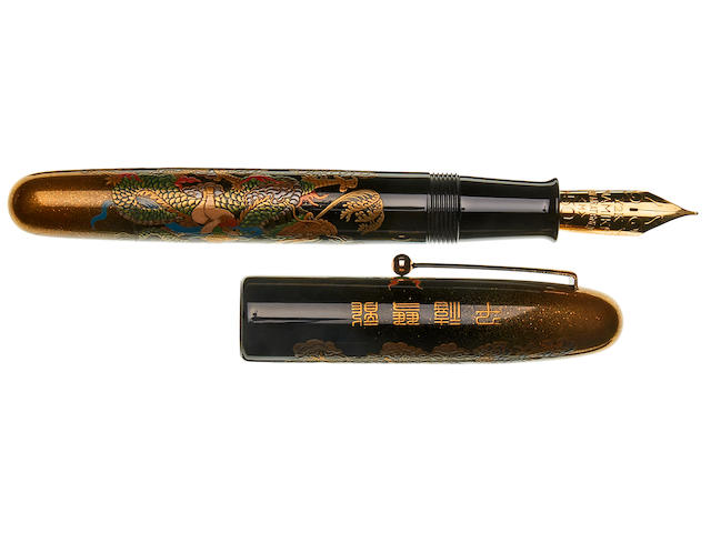 NAMIKI: Double Dragon Maki-e Limited Edition 200 Emperor Fountain Pen