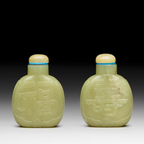 A YELLOW JADE SNUFF BOTTLE Xingyouheng Tang mark, 1800-1854