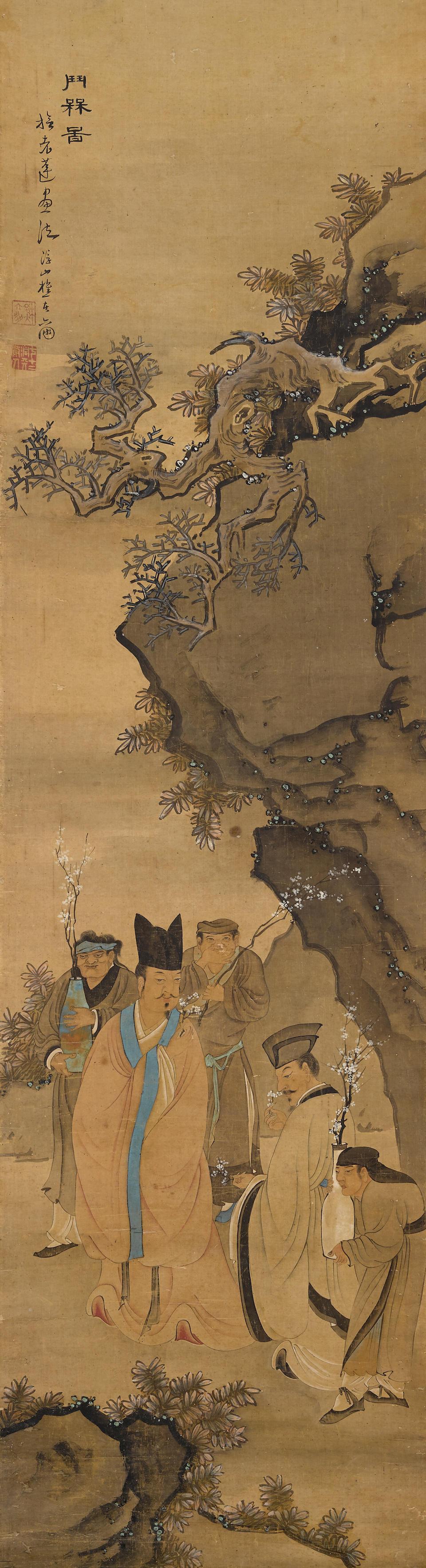 Su Liupeng (1791-1862)   Figures