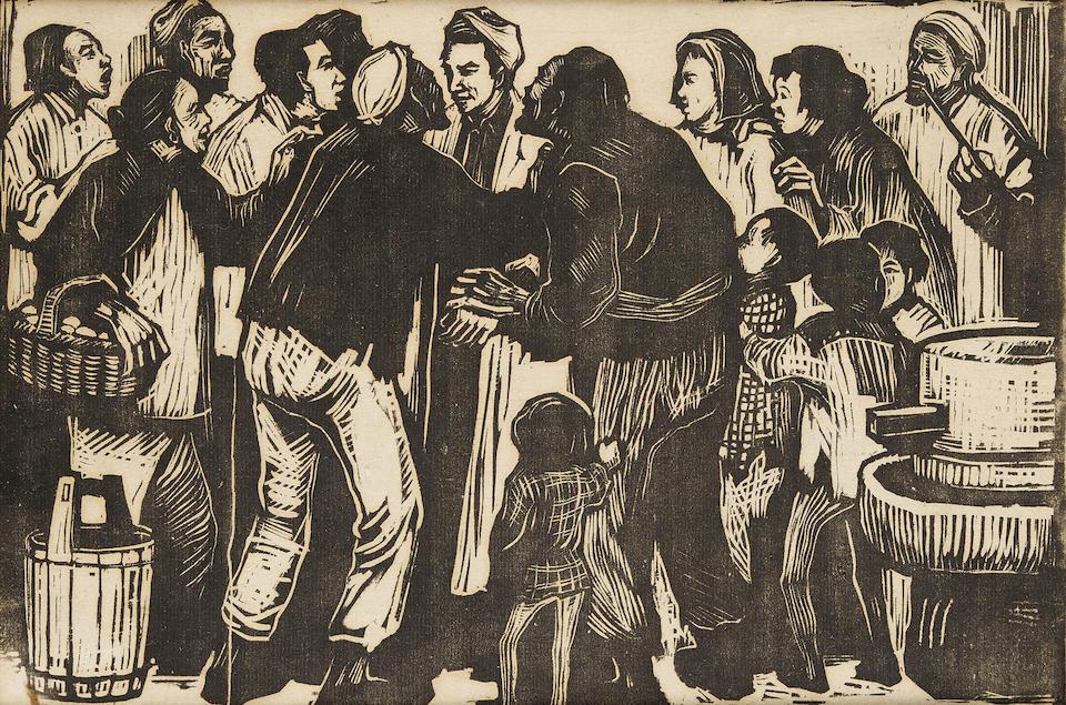 Gu Yuan (1919-1996), Yan Han (1916-2011), Wo Zha (1905-1973), A Group of Ten Woodblock Prints