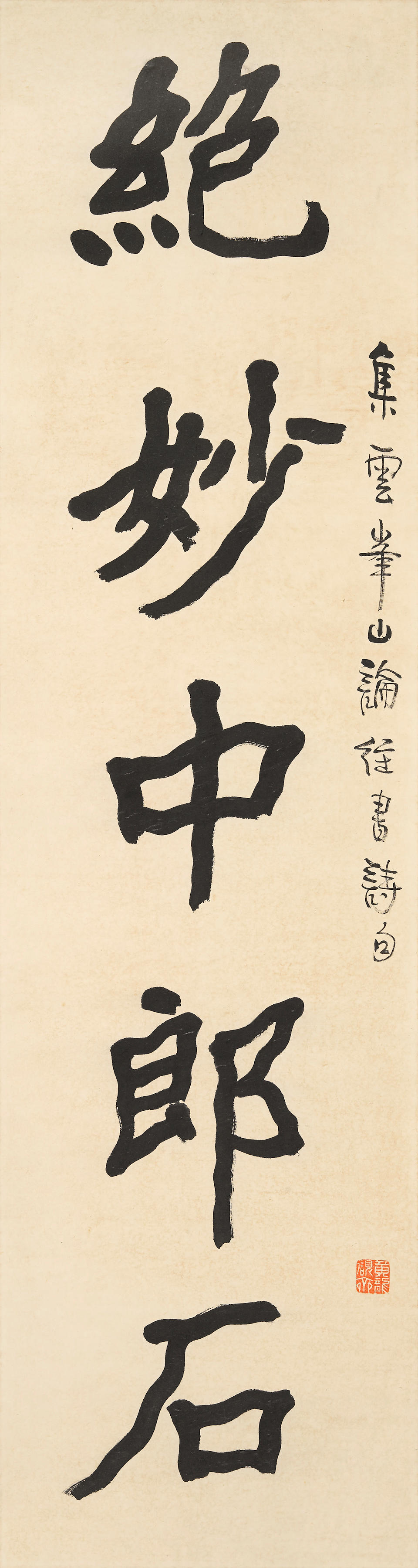 Li Ruiqing (1867-1920) Calligraphy Couplet in Clerical Script, 1919