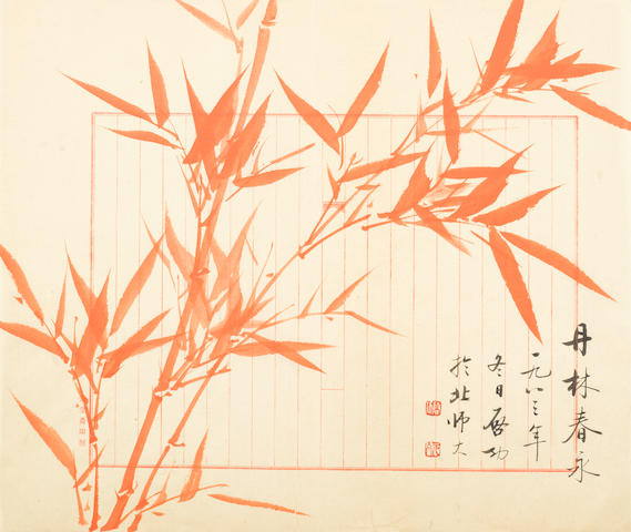 Qi Gong (1912-2005) Two Studies of Bamboo, 1983