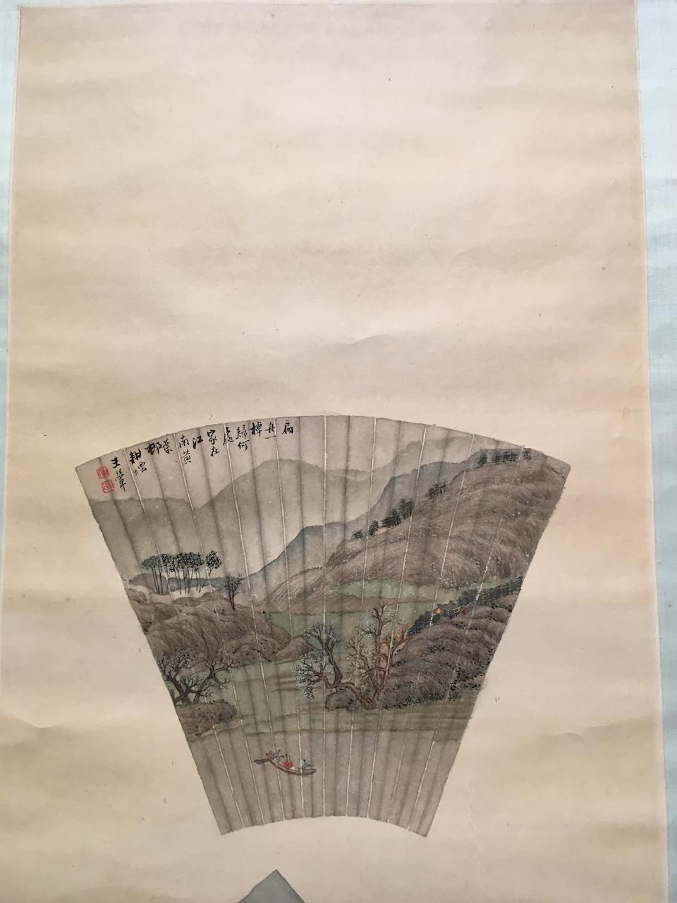 Sun Mingqiu (1823-)  Bapo