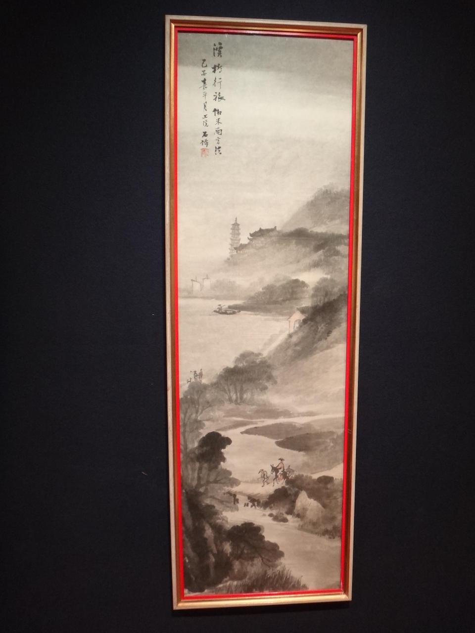 WU SHIXIAN (1856-1919) Traveling among the Rivers and Mountains, 1899