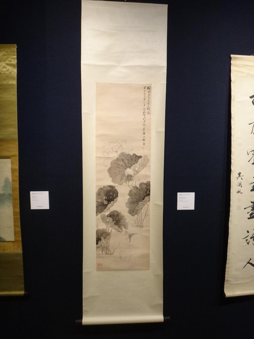 Jiang Handing (1903-1963)  Kingfisher and Lotus, 1933
