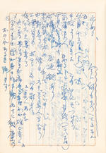 TERASAKI HIDENARI. 1900-1951. Autograph Manuscript in Japanese, Diaries Covering Japan Under the American Occupation, two volumes, 336 leaves in total, August 15, 1945-February 15, 1948;