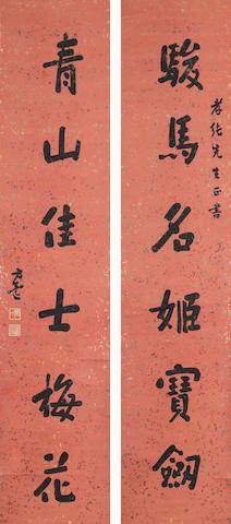 Fang Huan (1867-1932)  Calligraphy Couplet in Regular Script  (2)