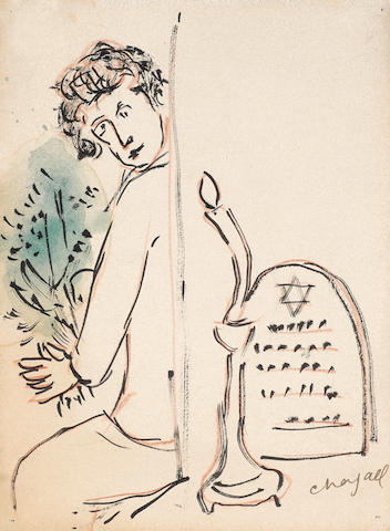 Marc Chagall (1887-1985) La fête  7 x 5 1/8 in (17.9 x 13.2 cm) (Drawn circa 1930-40)