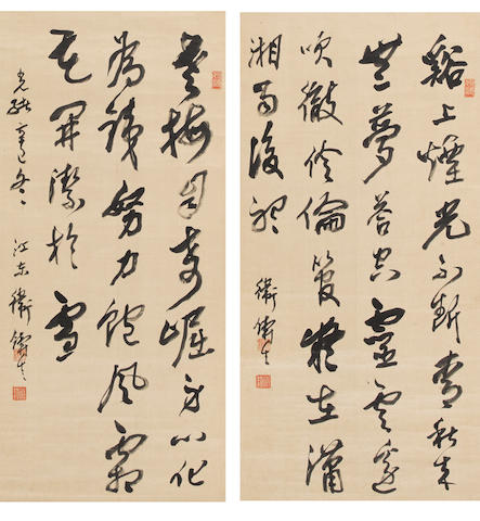 Wei Zhusheng (19th century)  Two Calligraphies in Running Script