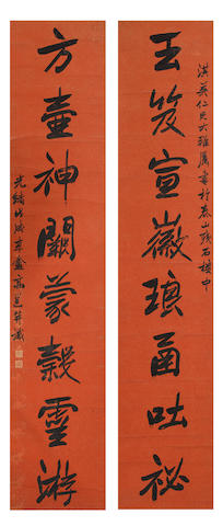 Gao Yong (1850-1921)  Couplet of Calligraphy in Running Script, 1898