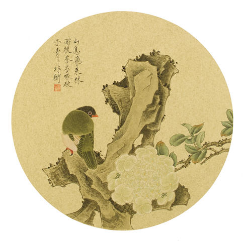 Yu Fei'an (1889-1959)  Two paintings of Birds and Flowers