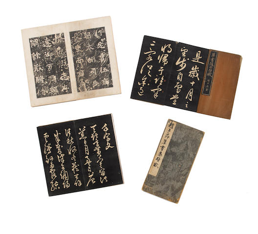 Four Volumes of Rubbings of Calligraphy (20th century)
