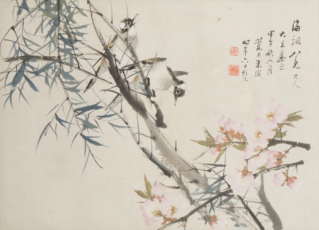 Zhu Cheng (1826-1900)  Plum Blossoms, Bamboo, and Magpies, 1894