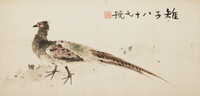 Anonymous (20th century)  Pheasant