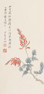 Attributed to Pu Ru (1896-1963) Four paintings of Flowers