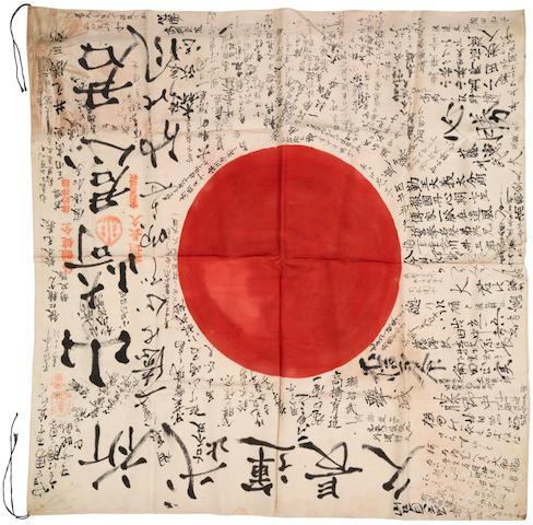 Japanese Hinomaru prayer flag. 1941-1945.
