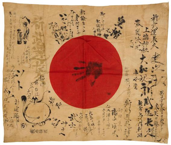 Japanese Prayer Flags recovered from Hiroshima. A Hinomaru (circle of the sun) linen prayer flag,