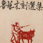 Gu Yuan (1919-1996) and Others  A Group of Ten Revolutionary woodblock prints with a cover