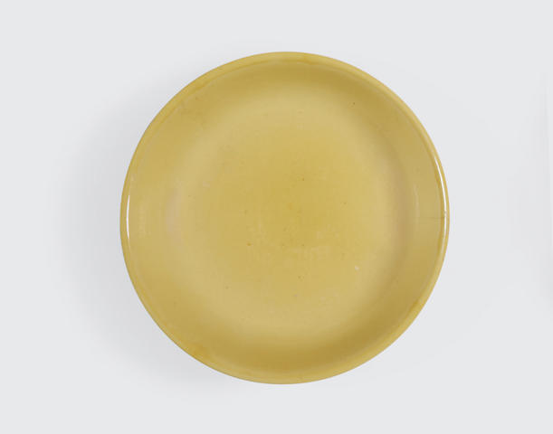 A lemon-yellow glazed porcelain dish  Kangxi mark, late Qing/Republic period