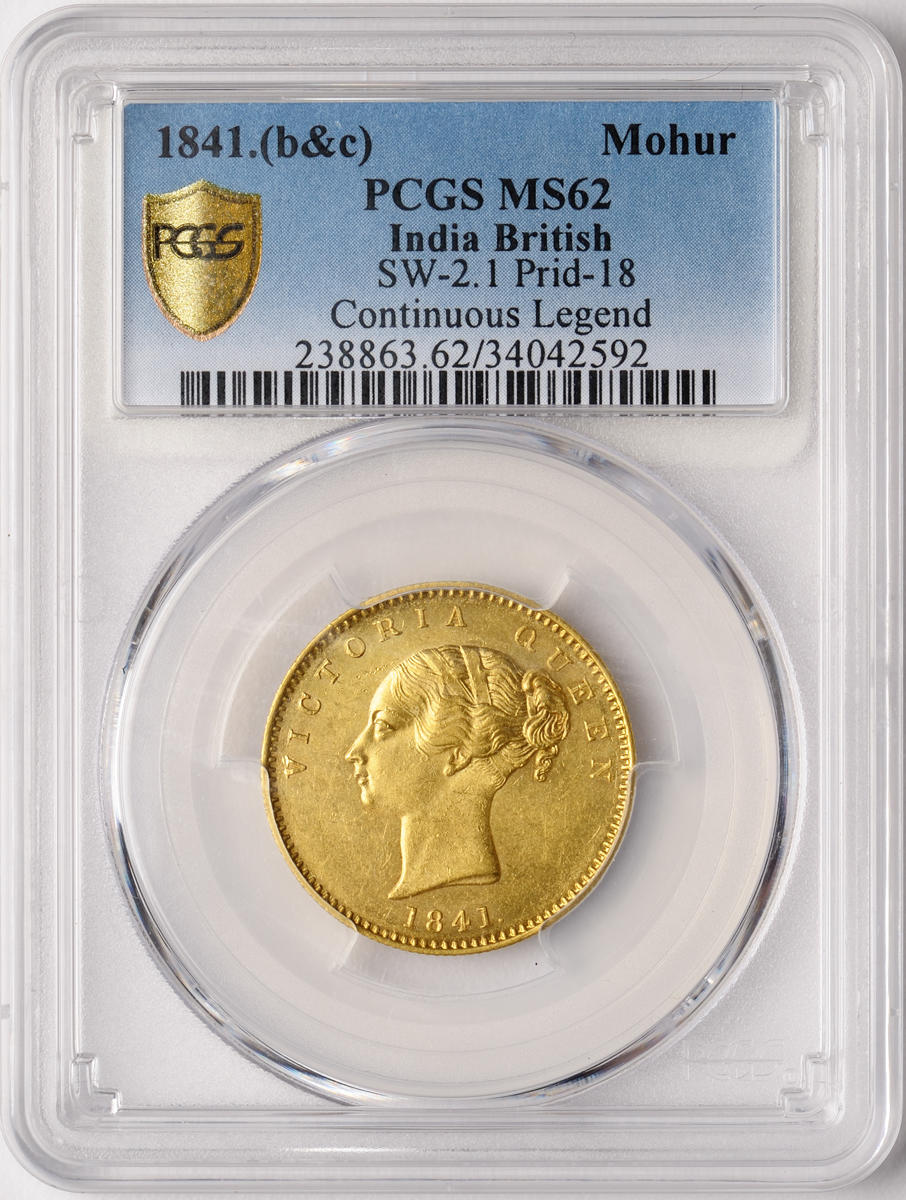 British East India Company, Victoria, Gold One Mohur, 1841, MS62 PCGS