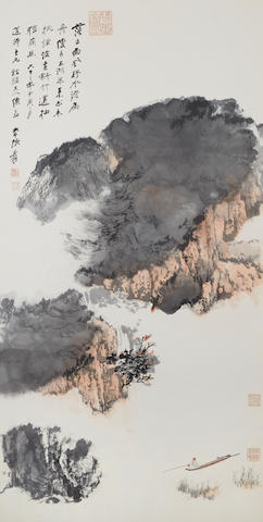 Zhang Daqian (1899-1983) Boating Among Cliffs, 1974