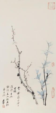 Zhang Daqian (1899-1983) Bamboo and Plum Blossom, 1972