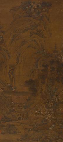 Anonymous (17th century) Autumn Landscape